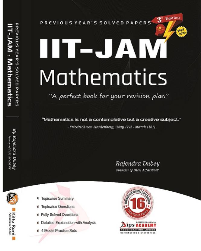/Content/images/bookdips/IIT-JAM-16.jpeg