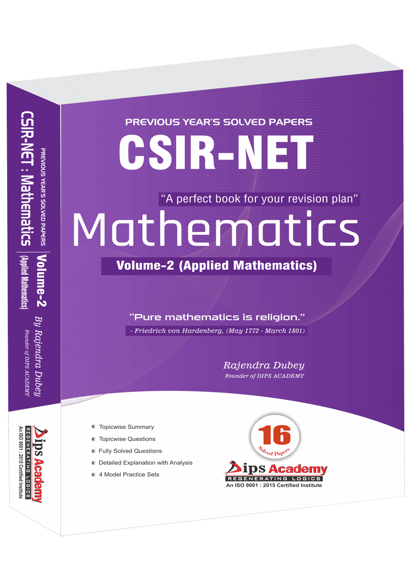 CSIR NET Volume-2 (Applied Maths).png
