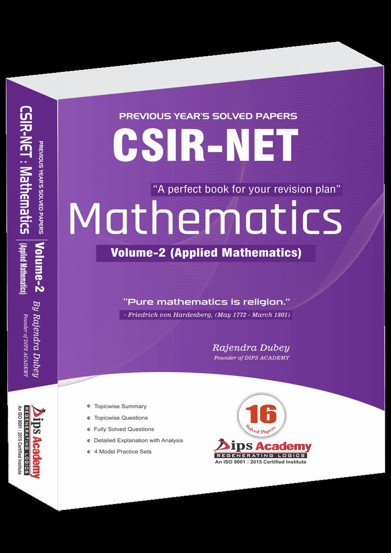 GATE Statistics & IIT-JAM (Mathematics)   CSIR NET