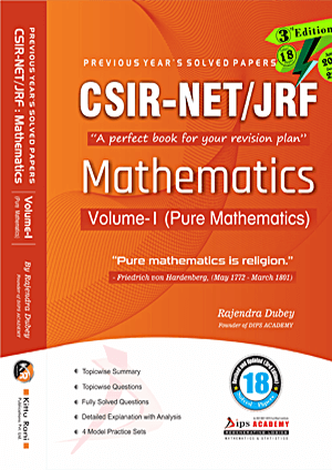 CSIRNETCover.png