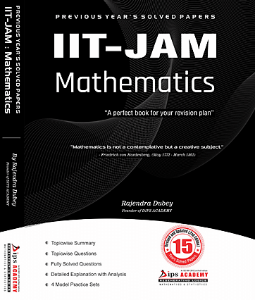 IIT-JAM-COVER-PAGE.png