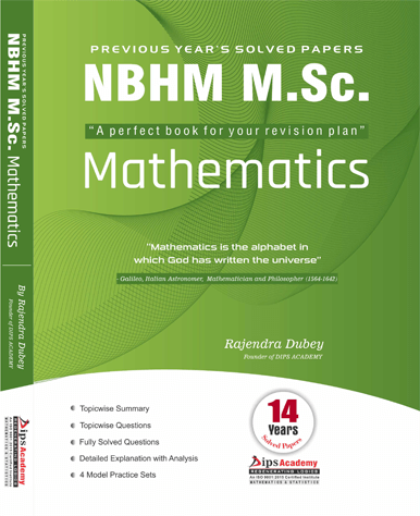NBHM-M.Sc-COVER-PAGE.png